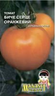 Семена Томат Бычье сердце Оранжевый
