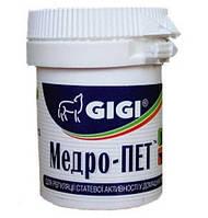 Медро-Пет контрацептив для кобелей и котов, сук и кошек 10 табл Gigi