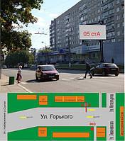 Рекламный щит 3х6, К05 А1/А2/А3