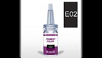 Пигмент для глаз E02 (Средне черный) 10 мл