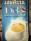 Кофе Lavazza Dek Decaffeinato без кофеина молотый 250 г., Кофе Лавазза Дек без кофеина молотый 250 г