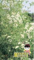 Семена Тмин