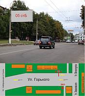 Рекламный щит 3х6, К05, Б1/Б2/Б3