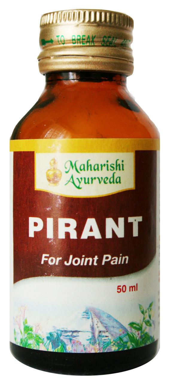 Пирант, (масло) - острые и хронические воспалительные заболевания суставов, Pirant oil (50ml)