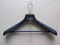 """Вешалка для шуб и свитеров (455 х 72 мм) """"Torg"""""""