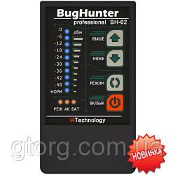 Антижучок, профессиональный детектор жучков и камер BugHunter Professional BH-02
