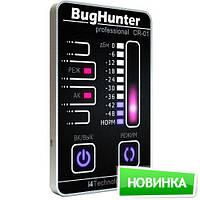 """Портативный профессиональный детектор жучков и камер """"BugHunter Professional CR-01"""" Карточка"""