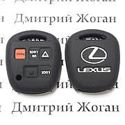 Чехол (черный, силиконовый) для авто ключа LEXUS (Лексус) 3 кнопки