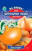 Семена лук  Штутгартен ризен массой 80-130 г, плоскоокруглой формы