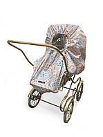 Elodie Details - Дождевик для коляски - Bedouin Stories