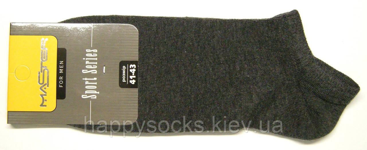Короткие мужские носки темно-серые
