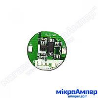 Плата захисту DW01 для 18650 Li-ion  батарей