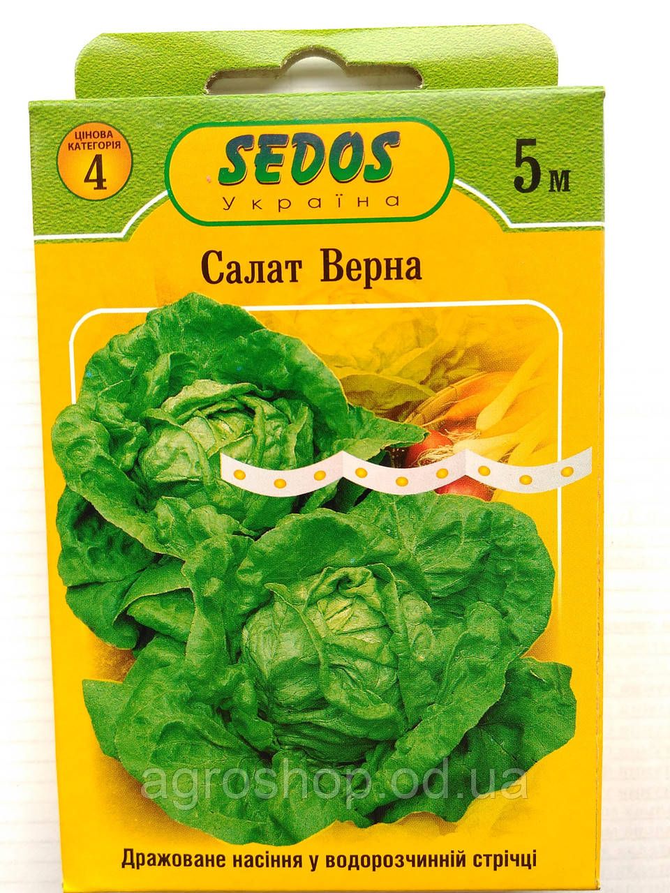 Салат Верна 5м