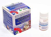 Бактериальная закваска Творог - Ипровит (4 шт.)