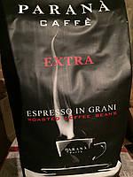 Кофе зерновой Parana Extra 1 кг, Кофе Парана Екстра зерновой 1 кг. Розничную Цену уточнять.
