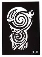 Трафареты для био-тату (№ 391)