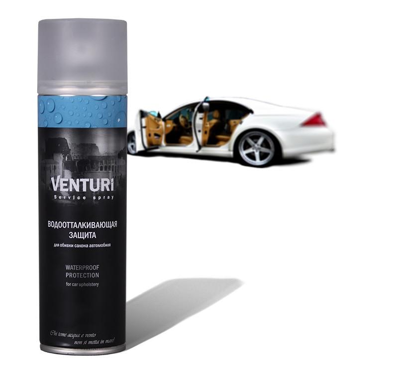 Venturi VT-101 - 100% защита Вашей одежды от влаги и грязи