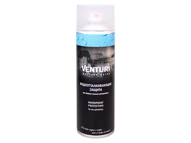Venturi VT-101 - на страже чистоты