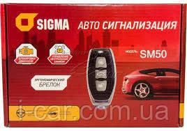 Автосигнализация Sigma SM-50 Plus с центральным замком