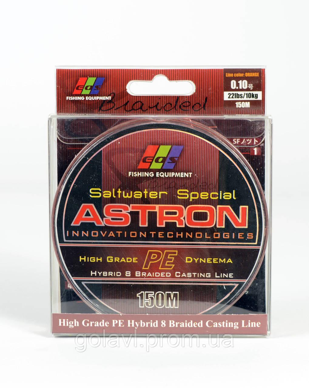"""Шнур EOS Astron PE, 0.10 мм., 150м., (orange) - Интернет магазин """"Голавль"""" - Ваш рыболовный инвентарь в Хмельницком"""
