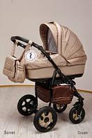 Универсальная коляска 2 в 1 Ajax Group Sonet Cream