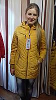 Куртка женская damader охра