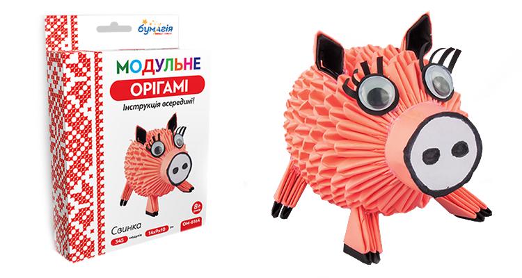 "Модульное оригами ""Свинка"""