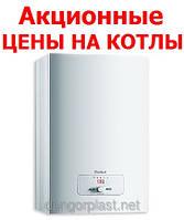 Электрокотел настенный Vaillant 12 кВт (6+6 кВт). Котел для дома.