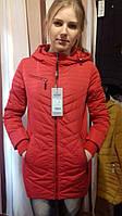 Куртка весенняя damader красная