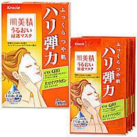 Японские маски для лица и тела(уход за кожей)
