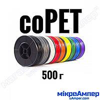 CoPET пластик 0.5кг 1.75мм (Колір пластику: Жовтий)