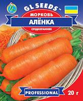 Семена моркови Алёнка 4 г. раннеспелая