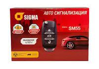 Автосигнализация Sigma SM-55 Plus с центральным замком