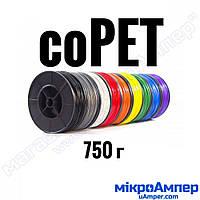 CoPET пластик 0.75кг 1.75мм (Колір пластику: Прозорий)