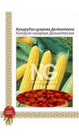 Семена Кукуруза сахарная Деликатесная  (GOLD)