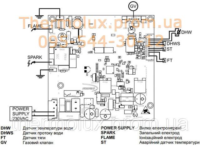 Схема электрической цепи и компонентов газовой колонки Teplowest ВПГ-11-В