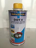Тормозная жидкость 1л (DOT4) Пр-во Ravenol.