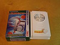 Звонок «ТЕЛЕФОН» СП1105-Р(Т) телефонная трель
