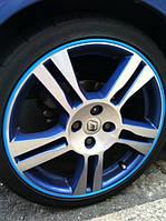 Защита литых дисков синего цвета R15-R16