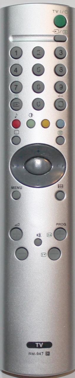 Пульт для SONY RM-947