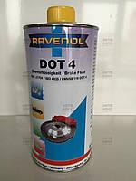 Тормозная жидкость (0.5л) DOT4 Пр-во Ravenol