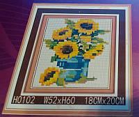 "Мозаика H0102 алмазная 5D 18х20см ""Ваза с подсолнухами"""