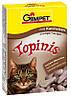 Витамины для кошек Топинис (Topinis), мышки с таурином и кроликом  190 шт.