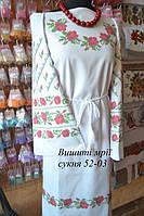 Платье женское 52-01