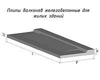 Балконные плиты ПБК 36.12-5а