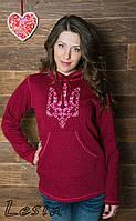 Жіночий светр-худі Тризуб-вишиванка  XS