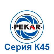 Карбюраторы типа К45