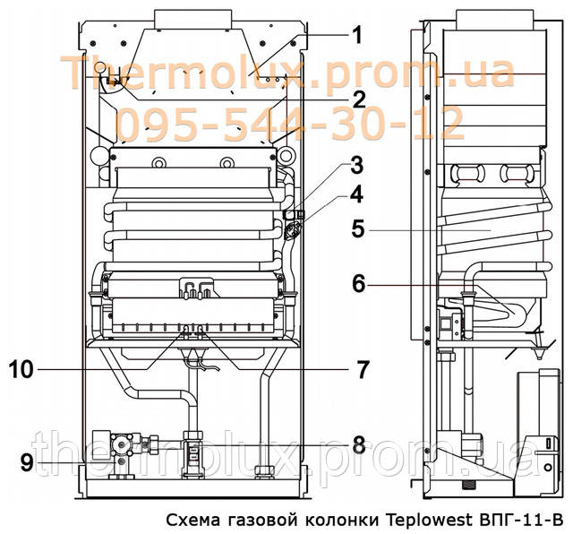 Схема газовой колонки Teplowest ВПГ-11-В