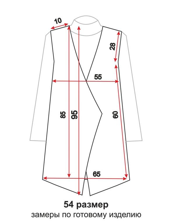 чертеж женского костюма