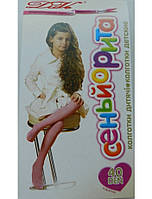 Светло-голубые эластичные колготки для девочки (40 Den), рост 134-140 см, фото 1
